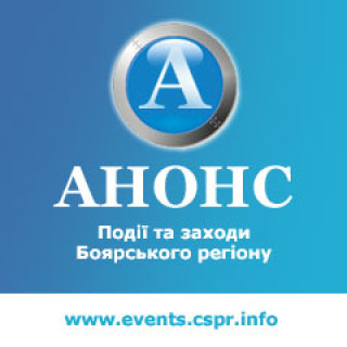 events_240x240